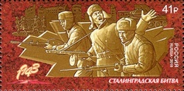 Russia 2018 One 75th Anniv World War II WW2 Battle Of Stalingrad Military Art Sculpture History Way To Victory Stamp MNH - WW2