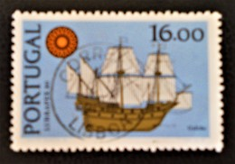 BATEAUX DE RIVIERES 1980 - OBLITERE - YT 1497 -MI 1506 - Oblitérés