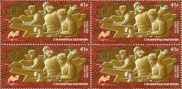 Russia 2018 Block 75th Anni World War WWII WW2 Battle Stalingrad Military History Way To Victory Stamps MNH Mi 2533 - 2. Weltkrieg