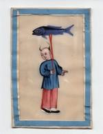 Peinture Gouache Papier De Riz Ou Soie Chine 19ème Poisson - Collections