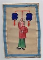 Peinture Gouache Papier De Riz Ou Soie Chine 19ème Bannière Mobiles Lampions - Collections