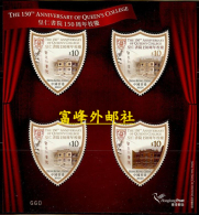Hong Kong 2012 The 150th Anniversary Of The Royal Renzi Academy Shield Gold Leaflet - 1997-... Chinese Admnistrative Region