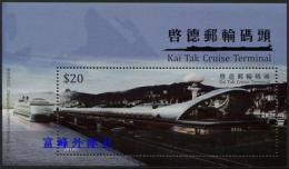 Hong Kong 2013 Kai Tak Cruise Terminal Silver Leaflets Souvenir Printing - 1997-... Chinese Admnistrative Region