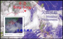 Hong Kong 2014 Weather Phenomenon - Typhoon 3D Motion Grating Small Sheet Full - 1997-... Chinese Admnistrative Region