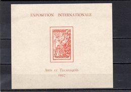 MADAGASCAR 1937 * - 1937 Exposition Internationale De Paris