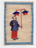 Peinture Gouache Papier De Riz Ou Soie Chine Chinois 19ème Bannière Mobiles Lampions - Collections