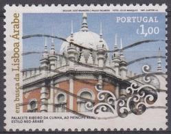 PORTUGAL 2007 Nº 3102 USADO - 1910-... République