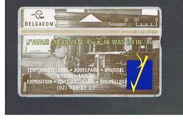 BELGIO (BELGIUM) -  1994 EXPOSITION BRUXELLES         - USED - RIF. 10826 - Belgium