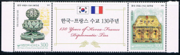 South Korea 2016 And France Unionfair Established Diplomatic Relations 130th Anniversary Of Cultural Relic 2 + Ticket Fl - Korea, South