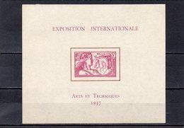 WALLIS ET FUTUNA 1937 * - 1937 Exposition Internationale De Paris