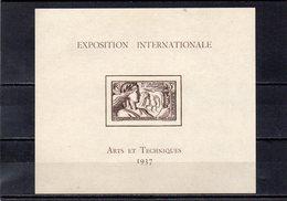 NOUVELLE CALEDONIE 1937 * - 1937 Exposition Internationale De Paris