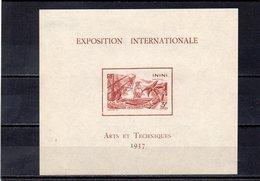ININI 1937 * - 1937 Exposition Internationale De Paris