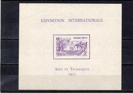 GUYANE 1937 * - 1937 Exposition Internationale De Paris