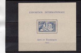 SAINT PIERRE ET MIQ. 1937 * PLI-CREASE - 1937 Exposition Internationale De Paris