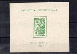 MARTINIQUE 1937 * - 1937 Exposition Internationale De Paris