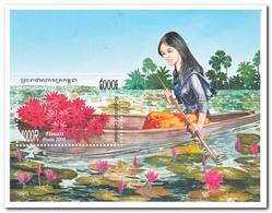 Cambodja 2005, Postfris MNH, Flowers, Boat - Cambodja