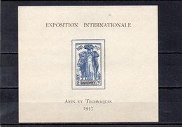 DAHOMEY 1937 * - 1937 Exposition Internationale De Paris