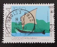 BATEAUX DE RIVIERES 1980 - OBLITERE - YT 1494 - MI 1516 - Oblitérés