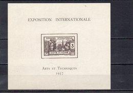 COTE D'IVOIRE 1937 * - 1937 Exposition Internationale De Paris