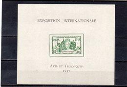 KOUANG-TCHEOU 1937 * - 1937 Exposition Internationale De Paris