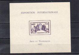INDOCHINE 1937 * - 1937 Exposition Internationale De Paris