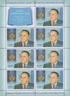 Azerbaïjan 2013 Mih. 989 Politician Heidar Aliev (M/S) (joint Issue Russia-Azerbaijan) MNH ** - Azerbaïjan