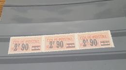 LOT 395066 TIMBRE DE FRANCE NEUF** N°45 VALEUR 21 EUROS  DEPART A 1€ - Neufs