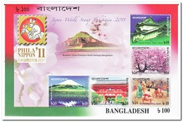 Bangladesh 2004, Postfris MNH, Trees, Mountains, Wrestling, Phila Nippon 2011 - Bangladesh