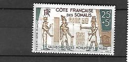 Côte Française Des Somalis  1964   Poste Aérienne   CAT YT    N°  37     N** MNH - Côte Française Des Somalis (1894-1967)