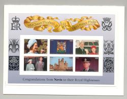 Nevis 1997 Queen Elizabeth Golden Wedding M/S Of 6 & 1v S/S Chromalin Proofs - St.Kitts And Nevis ( 1983-...)
