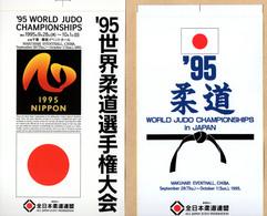 JUDO Championnats Du Monde Chiba 1995 - Biglietti D'ingresso