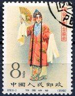 VR China MiNr 650 Gestempelt (17464) - 1949 - ... People's Republic