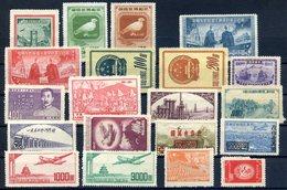 VR China Lot Ungebrauchte Marken (17468) - 1949 - ... People's Republic