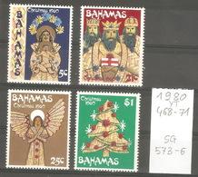 Bahamas, Année 1980, Noël - Bahamas (1973-...)