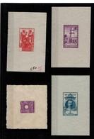 Cote Des Somalis;4 épreuves SANS FACIALE.Tirage 12 Séries.RARE. - Somalia (1960-...)