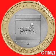 "Russia, 10 Rubles 2009, ""Jewish Autonomous Region"" - Russie"
