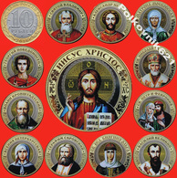 """Russia, Set Of 12 Coins For 10 Rubles - """"Orthodox Saints"""" - Russia"""