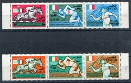 1966.- QATAR - DOUBLE OVERPRINT   6 VAL.  RARE VARIETY- -M.N.H.- LUXE !!! - Qatar
