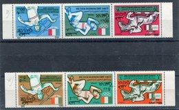 1966.- QATAR -   OVERPRINT  INVERTED  6 VAL.VERY  RARE VARIETY- -M.N.H.- LUXE !!! - Qatar