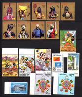 1985-87   Bouthan  Entre  Yv. 679 Et 755**,  Cote 83 €, - Bhoutan