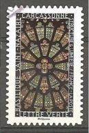 FRANCE 2016 A A Y T N° 1351  Oblitéré CACHET ROND - Used Stamps