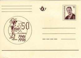 BELGIUM BELGIE BELGIQUE Albert II Postcard #22245 - Stamped Stationery