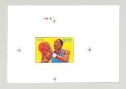 Eritrea 1996 Olympics Basketball 1v Unissued Design Chromalin Essay - Eritrea