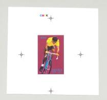Eritrea 1996 Olympics Bicycles 1v Unissued Design Chromalin Essay - Eritrea