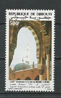 DJIBOUTI Scott C162 Yvert PA168 (1) ** Cote 7,50 $ 1982 - Djibouti (1977-...)