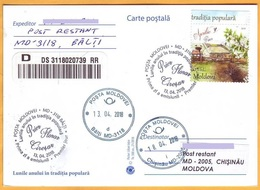 2018 Moldova Moldavie Used FDC Folk Traditions. Months Of The Year. April. Bees. Storks. Cherries. Flowers - Moldavië