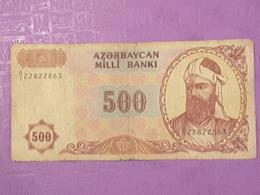 Azerbaijan 500 Manat 1993   P19 Circulé - Azerbaïdjan