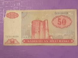 Azerbaijan 50 Manat 1993   P17 Circulé - Azerbaïdjan