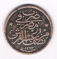 1/20 QIRSH AH1293 EGYPTE /2137G/ - Egypte