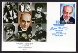Armenien / Armenie / Armenia 2018, 100th Anniversary Of Babken Nersisian (1917-1986),Armenian Actor - Card Maximum - Armenië